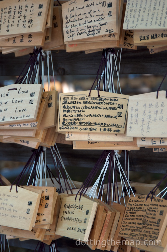 Ema plaques at Meiji Jingu