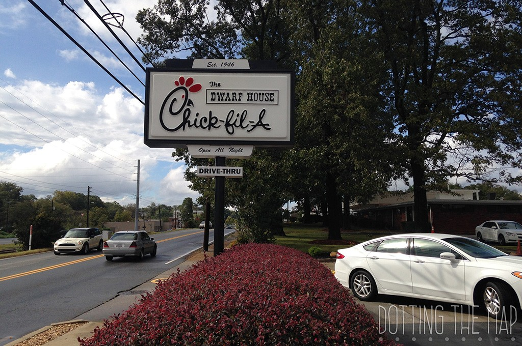 First Chick-Fil-A Atlanta